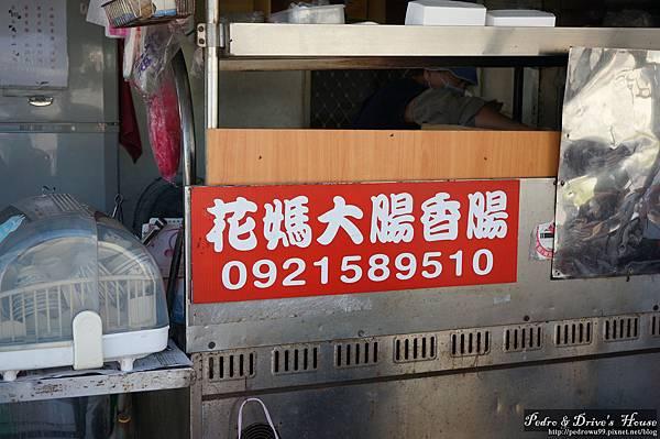 澎湖美食pedro0337.jpg