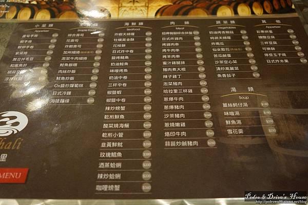 澎湖美食pedro0182.jpg