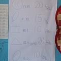 澎湖美食pedro0352.jpg