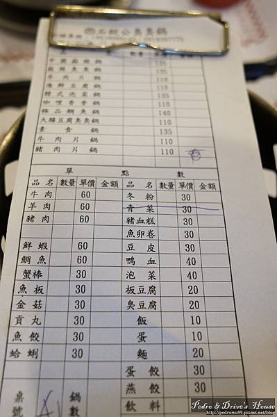 澎湖美食pedro0062.jpg