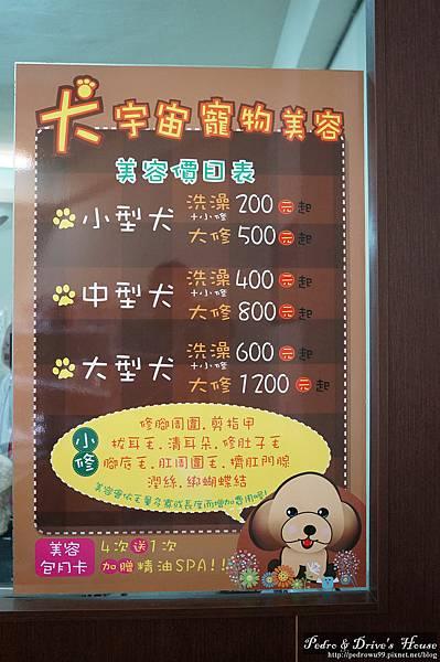 澎湖旅遊pedro0382.jpg