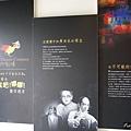 澎湖冬季旅遊pedro0045.jpg
