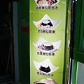澎湖美食pedro0260.jpg