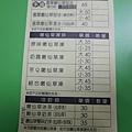 澎湖美食pedro0263.jpg