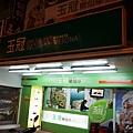 澎湖美食pedro0267.jpg