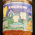 pedro美食-真海味干貝醬0062.jpg