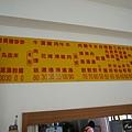 澎湖美食pedro0167.jpg
