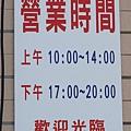 澎湖美食pedro0172.jpg