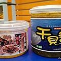 澎湖美食pedro0010.jpg