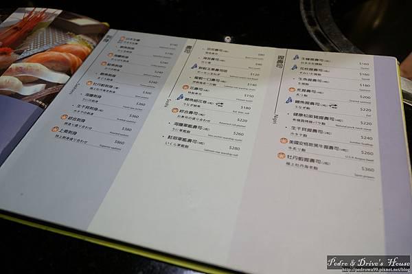 高雄美食pedro0570.jpg