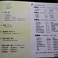 高雄美食pedro0575.jpg