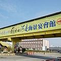 台灣旅遊pedro0660.jpg