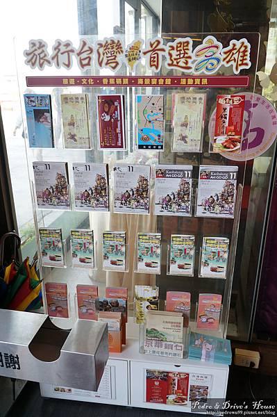 台灣旅遊pedro0661.jpg