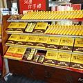台灣旅遊pedro0662.jpg