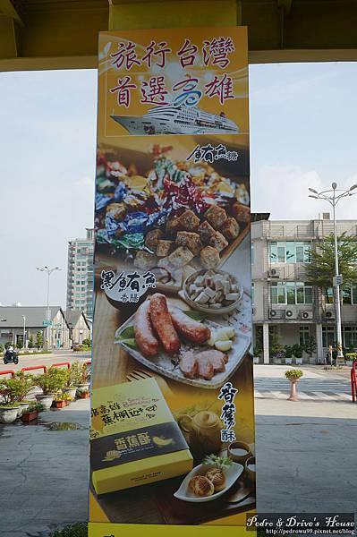 台灣旅遊pedro0666.jpg