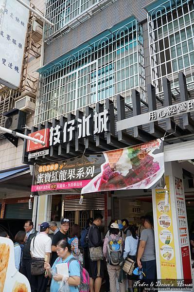 台灣旅遊pedro0675.jpg