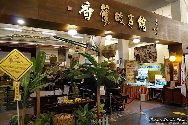 台灣旅遊pedro0686.jpg