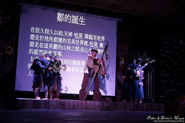 台灣旅遊pedro0720.jpg