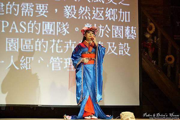 台灣旅遊pedro0734.jpg