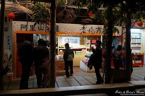 台灣旅遊pedro0741.jpg