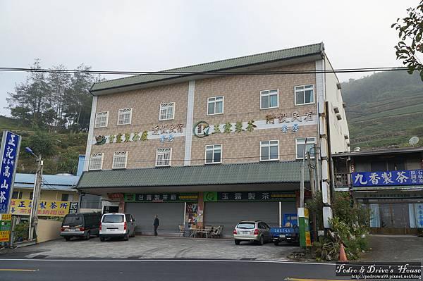 台灣旅遊pedro0331.jpg