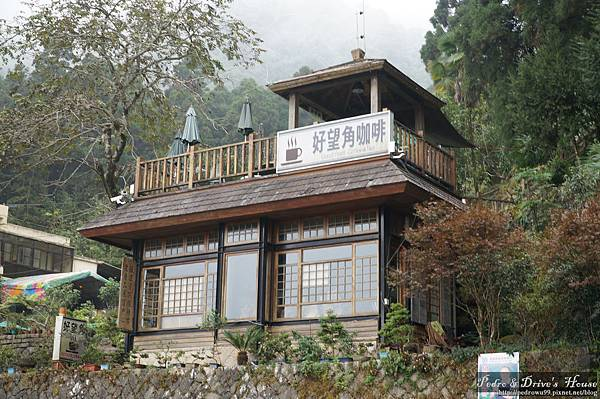 台灣旅遊pedro0332.jpg