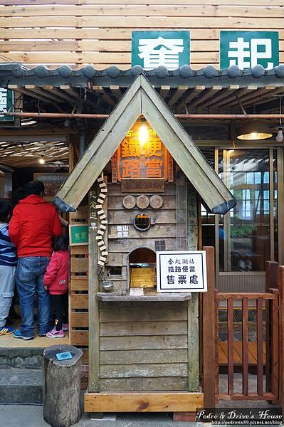 台灣旅遊pedro0336.jpg