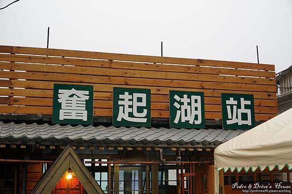 台灣旅遊pedro0337.jpg