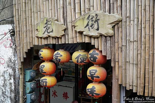 台灣旅遊pedro0351.jpg