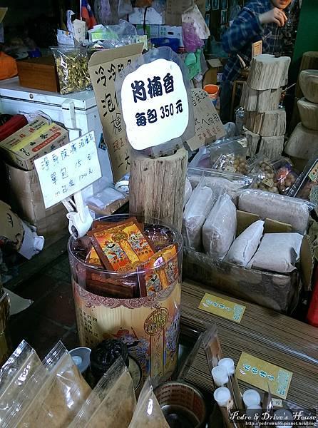 台灣旅遊pedro0368.jpg