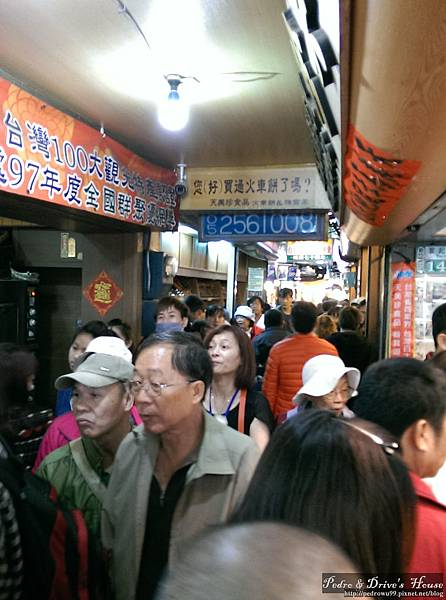 台灣旅遊pedro0371.jpg