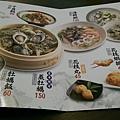 澎湖美食pedro0600.jpg