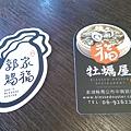 澎湖美食pedro0603.jpg