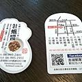 澎湖美食pedro0604.jpg