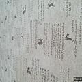 澎湖美食pedro0032.jpg