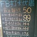 澎湖美食pedro0040.jpg