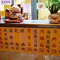 澎湖美食pedro0101.jpg