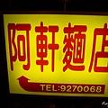 澎湖美食pedro0104.jpg