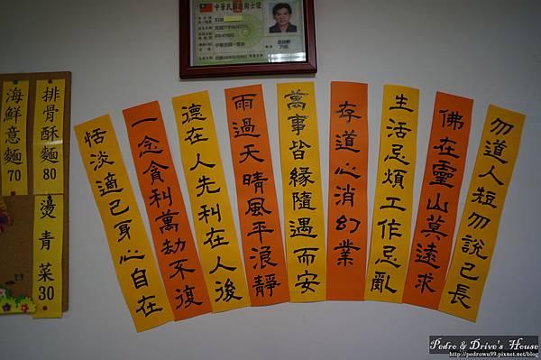 澎湖美食pedro0106.jpg