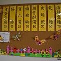 澎湖美食pedro0107.jpg
