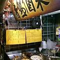 澎湖美食pedro0360.jpg