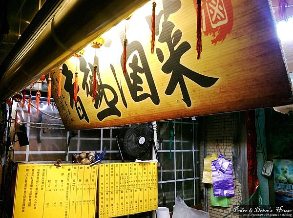 澎湖美食pedro0367.jpg