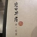 澎湖美食pedro0364.jpg