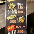 澎湖美食pedro0373.jpg