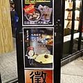 澎湖美食pedro0379.jpg