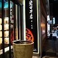 澎湖美食pedro0380.jpg