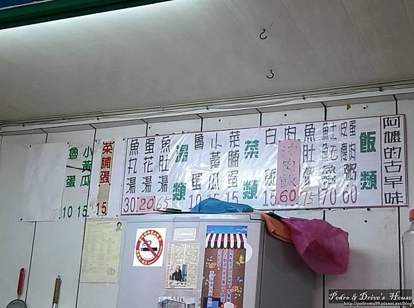 澎湖美食-pedro6362.jpg