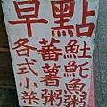澎湖美食-pedro6366.jpg