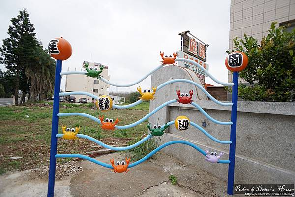 pedro-澎湖民宿0666.jpg