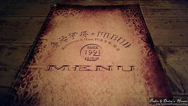pedro-澎湖旅遊0360.jpg